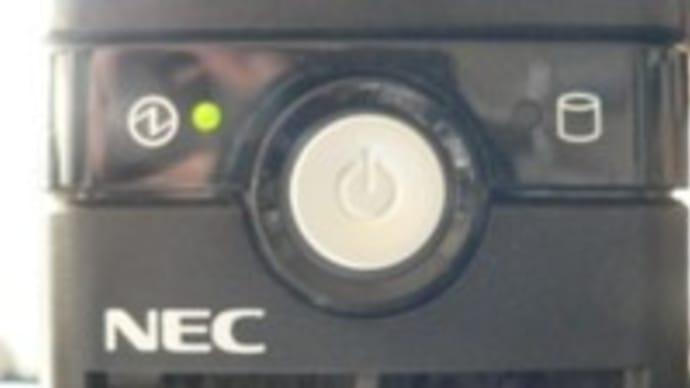VL300/G起動せず-1 電源ランプ高速点滅 電源ユニットTG-2005修理