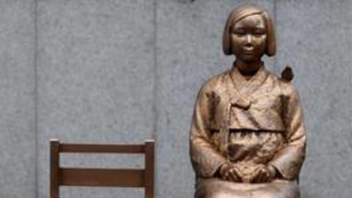 慰安婦は売春婦米大学教授論文に「日本の影響力示すもの」=韓国団体