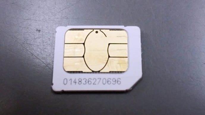 SIMカードって?