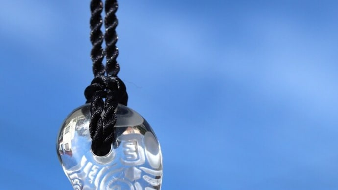 青空に映し出される縄文文様の勾玉水晶ペンダント(659-268)
