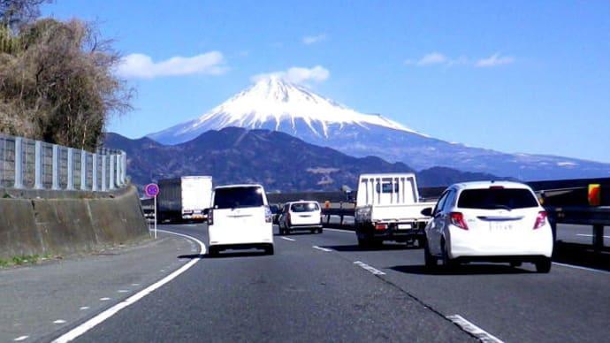 富士川鉄橋を通過するN700系