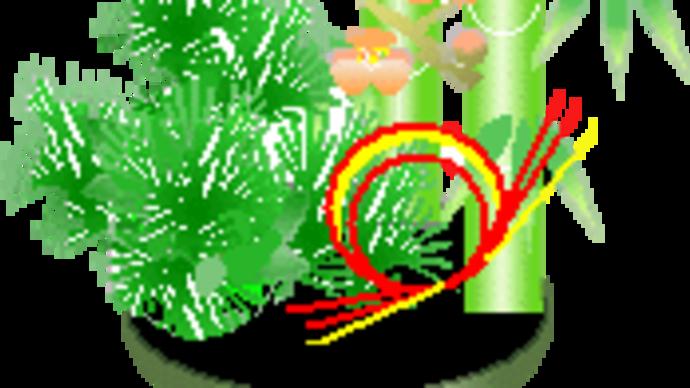 JTrim枠画像  雑用