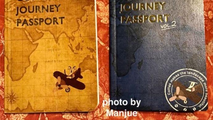 【カルディ】「コーヒージャーニーパスポート」、コンプリート!& 「コーヒージャーニーパスポートVOL2」ゲット!