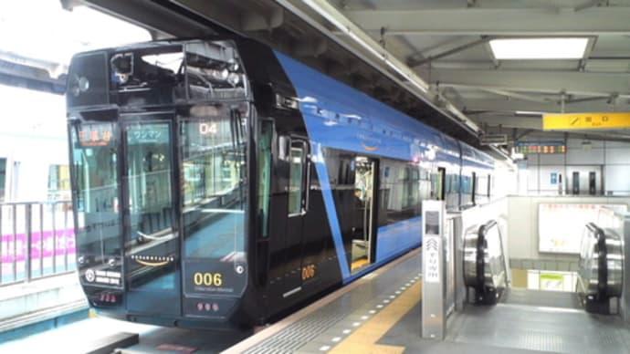 ☆2020年代の電車