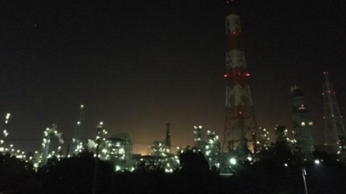 工場夜景散走(ポタリング)