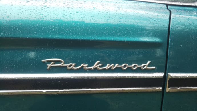1959  parkwood