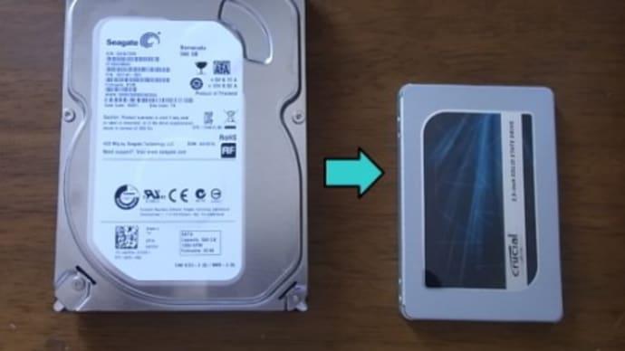 SSDへ換装後デバイスマネージャーのディスクドライブ名称が変わらない?
