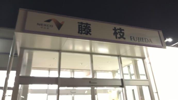 ユニバーサル・スタジオ・ジャパン USJ 2019/4/29