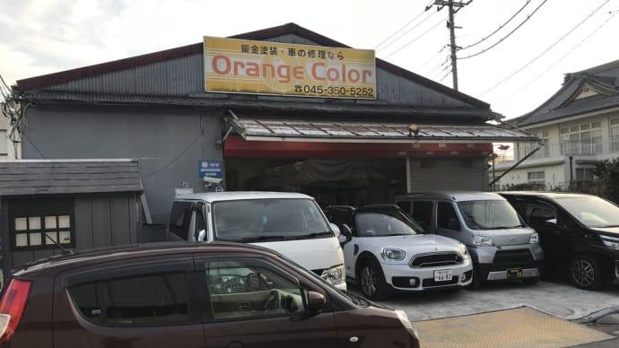 (株)オレンジカラー