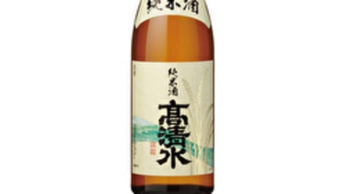 【秋田県】秋田酒類製造株式会社の地酒『酒乃国「純米酒」』📷ぶらり旅いい酒2021-3-1