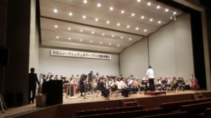 12th定期演奏会 ①リハーサル風景