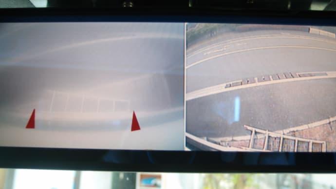 バックカメラは霧の中に(2015/11/5)