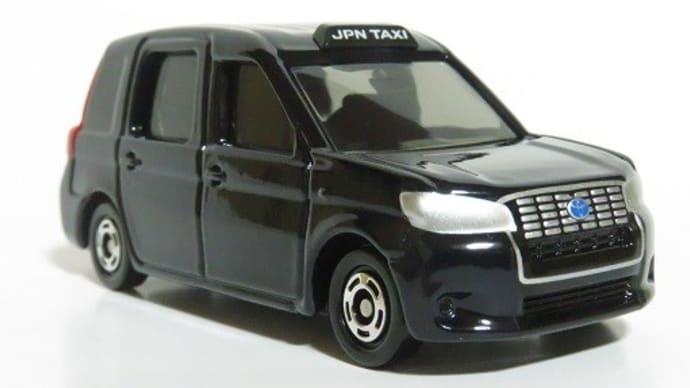 トミカ6月の新車 トヨタ ジャパン タクシー