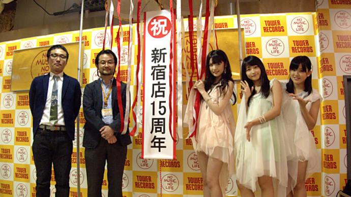 タワーレコード新宿店15周年大感謝祭~N/E/W/H/O/T/E/L~@新宿LOFT