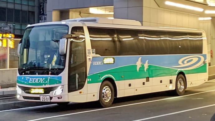 徳島230う20-01