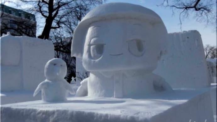 第70回 さっぽろ雪まつり 大通り会場から チコちゃんを