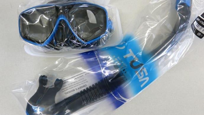 水中マスクの度付レンズのご相談ならお任せ下さい♪