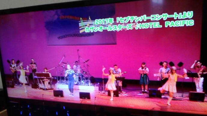佐久市が誇るカザンオールスターズ、今朝佐久ケーブルテレビの今日の一曲で流れていました!
