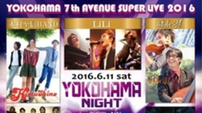 6月11日 新宿ReNY 手売りチケット!