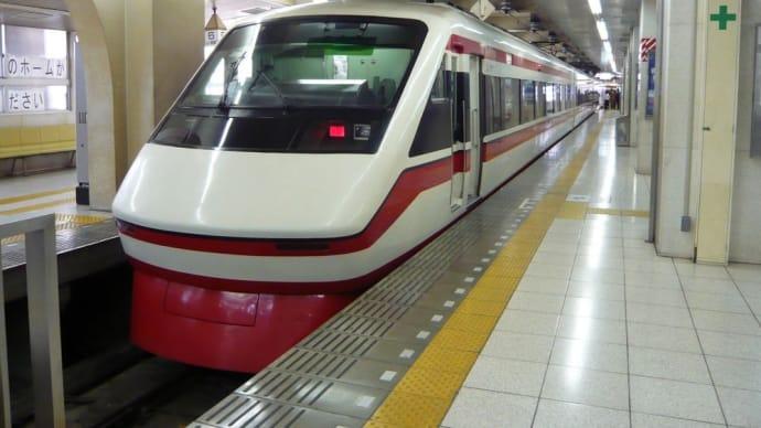 東武 りょうもう号【浅草駅:東武伊勢崎線】 2008.JAN