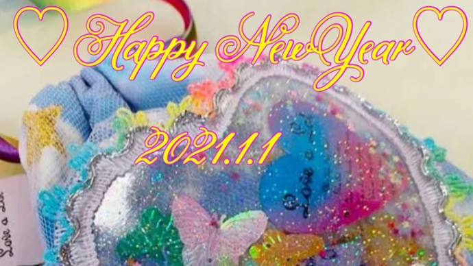 """♡happy new year 2021&""""happy♡set""""販売について♡"""