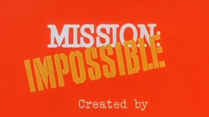 スパイ大作戦(原題/Mission : Impossible)