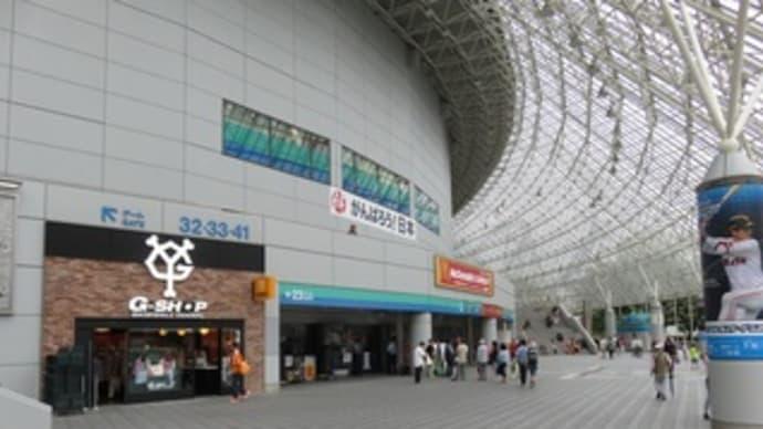 東京ドーム(東京都文京区)