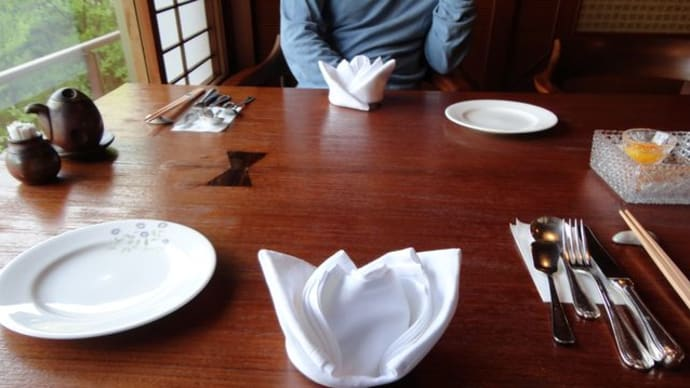 『別邸 音信』…朝食