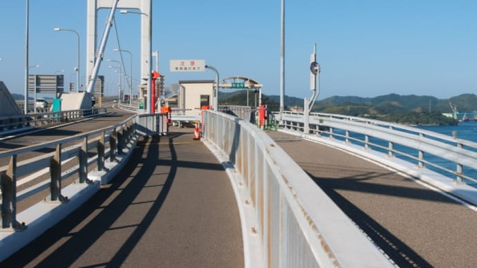 来島海峡大橋を自転車で渡る、そして道後温泉(2014/10/7)