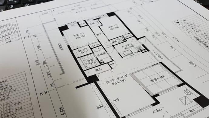 マンションや一戸建て住宅での価値の違いも色々と・・・・リノベーション・リフォームと暮らしに応じたスタイルのデザイン設計をイメージすると、それぞれの価値基準の違い。