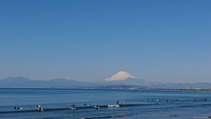 富士山見ながらの