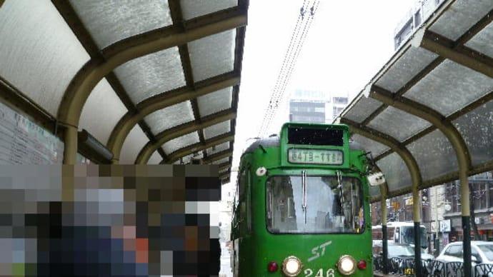 路面電車 - 2