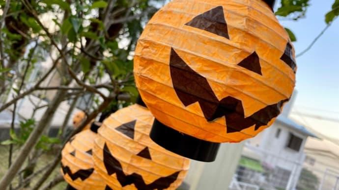 おうち de Happy Halloween