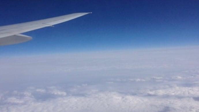 雲海を下へみて空を行く、前へ