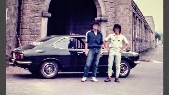 1975年・スプリンター1400SRで行った網走