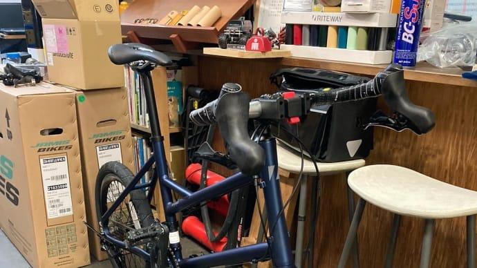 のんびり から ちょっと頑張るサイクリングまで! グレイシア ブルホーンハンドル
