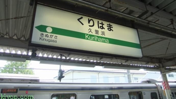 2013/9/10東京湾フェリーに乗ったよ