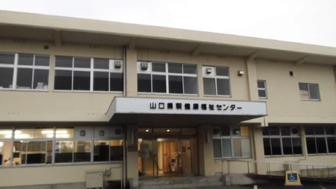【速報】浜田市で50代男性が新型コロナ感染、9月下旬に千葉出張