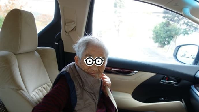 母をドライブに連れて行った