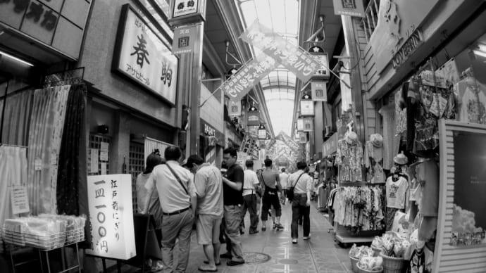 2014年天神橋筋商店街
