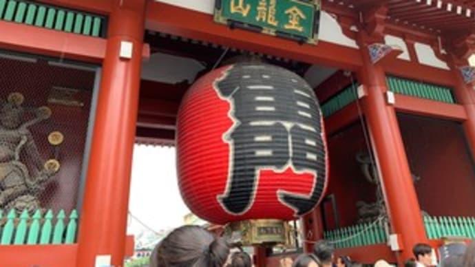 Kokusai Junior College Event はとバス英語tour Tokyo Afternoon VOL.2