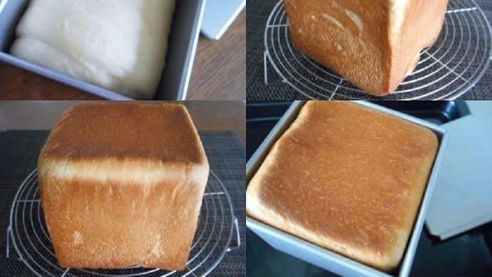 抹茶あんと黒豆のキューブ食パン