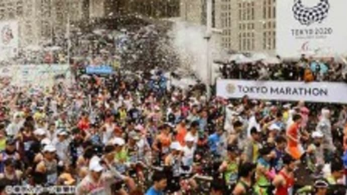 """新型コロナで東京マラソン""""無観客レース""""?完全封鎖案も浮上"""
