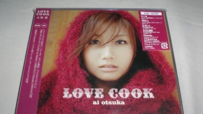 アルバム「LOVECOOK」を買ったよ