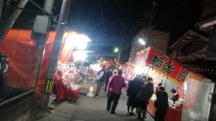昨夜は西宮神社の初えびす