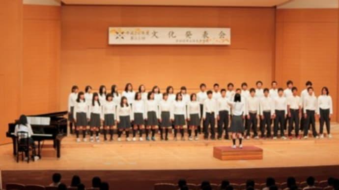 培良中 文化発表会 2014