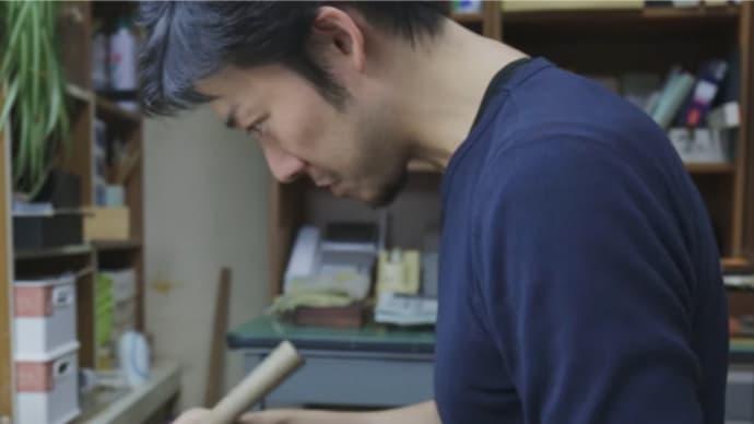 【製硯師ってご存知ですか?】〜青栁貴史さん〜