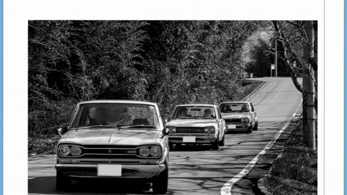 48年頃の車を見ると