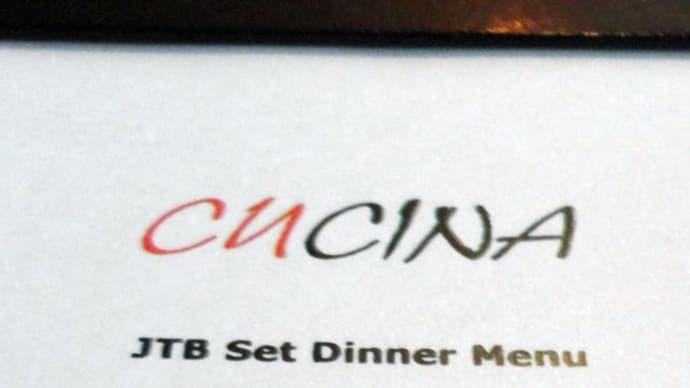 香港2日目の夕食*CUCINA(クッチーナ)
