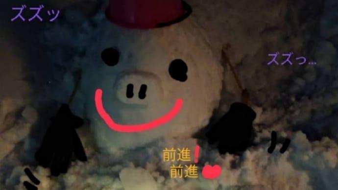 雪だるま日記 場外編
